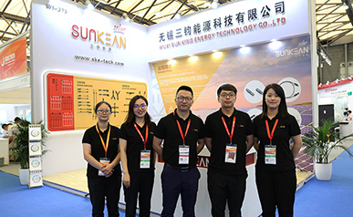 2020 SNEC Shanghai | Solar Energy Related Products Manufacturer